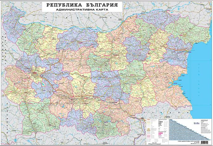 Printrefil Eood Administrativna Karta Republika Blgariya